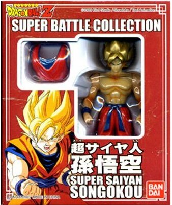 02: Super Saiyan Son Gokou (Gold Hair)