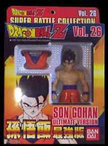 26: Son Gohan (Ultimate Version)
