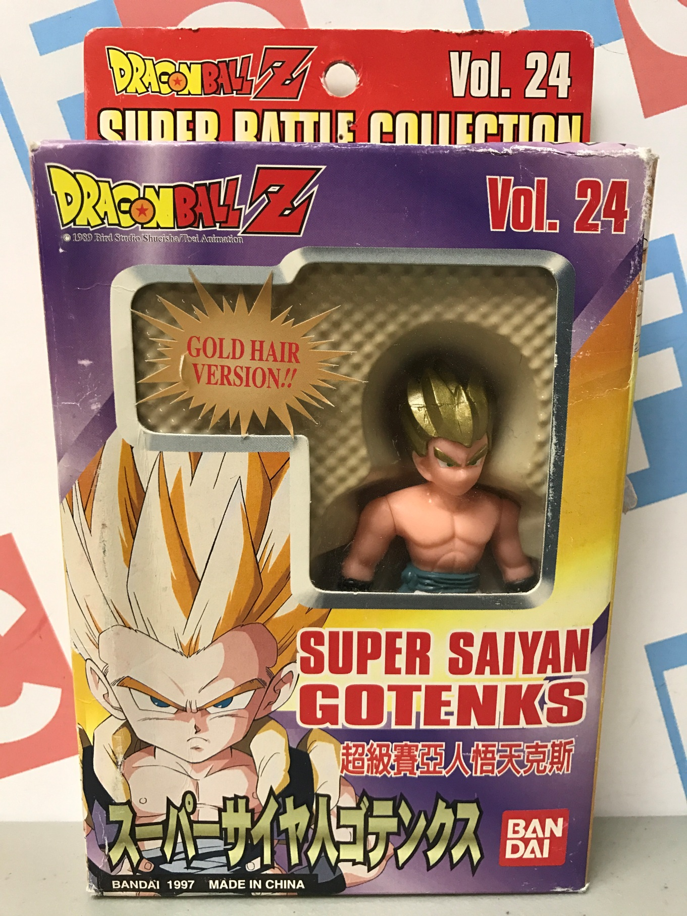 24: Super Saiyan Gotenks (Gold Hair)