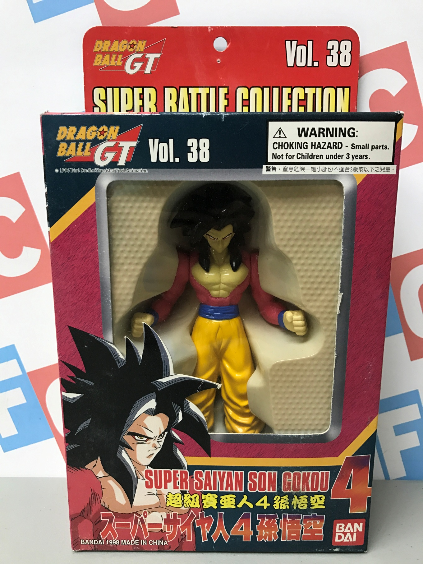 38: Super Saiyan 4 Son Gokou  (Alt. Box)