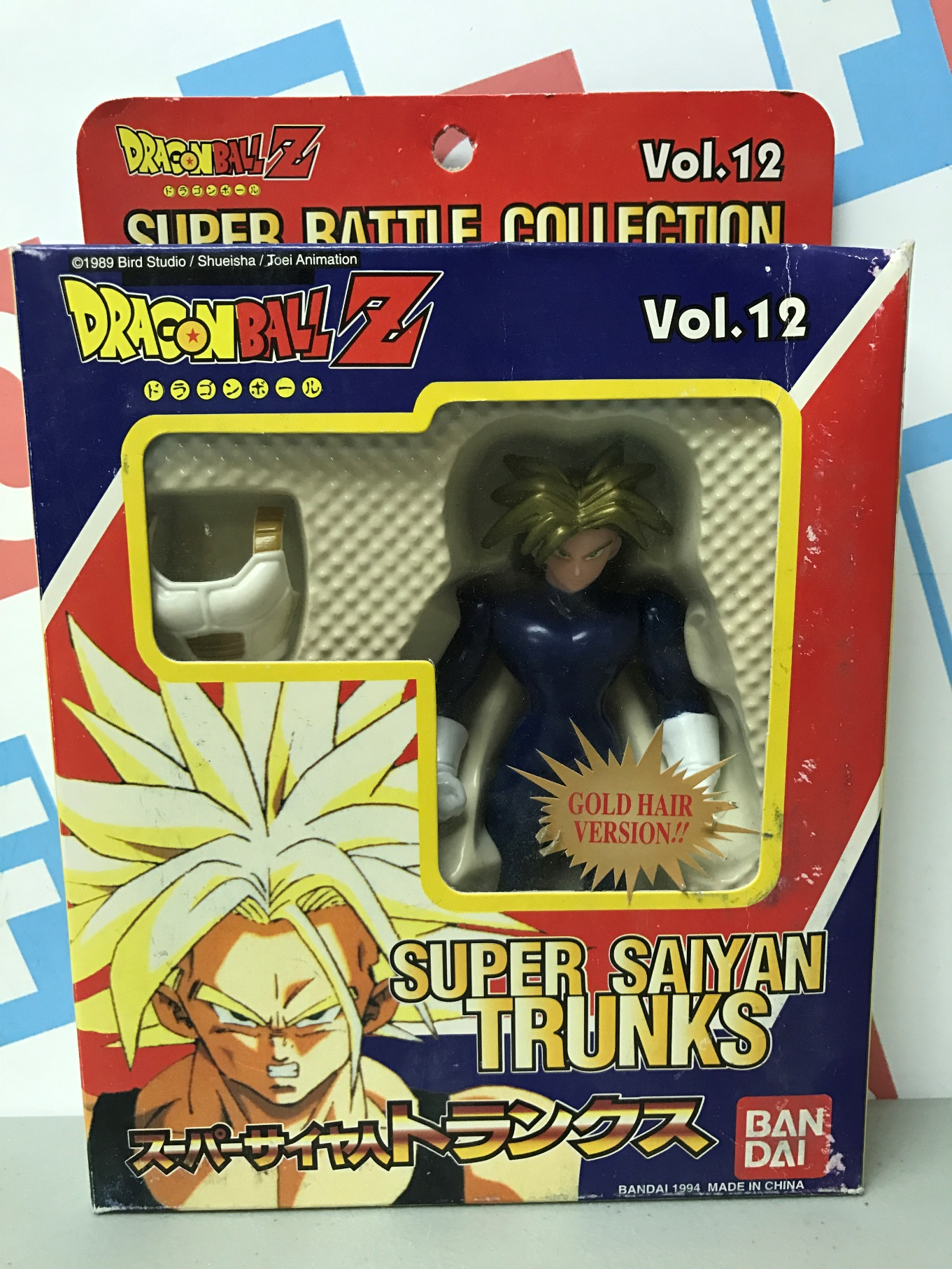 12: Super Saiyan Trunks