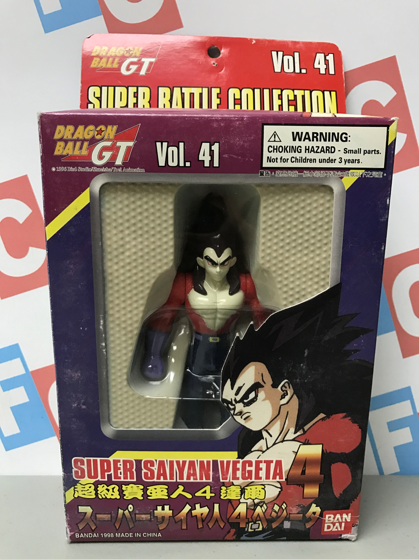 41: Super Saiyan 4 Vegeta (Alt. Box)