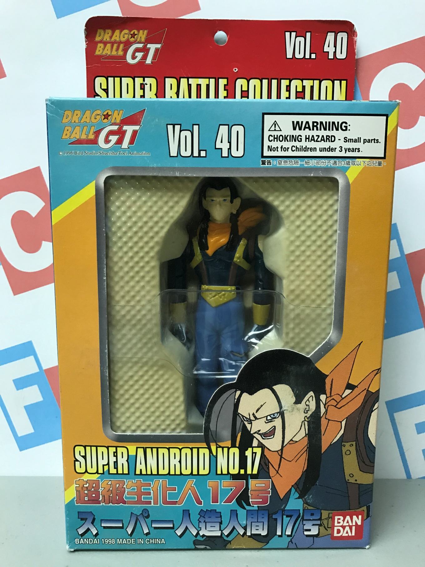 40: Super Android No. 17 (Alt. Box)