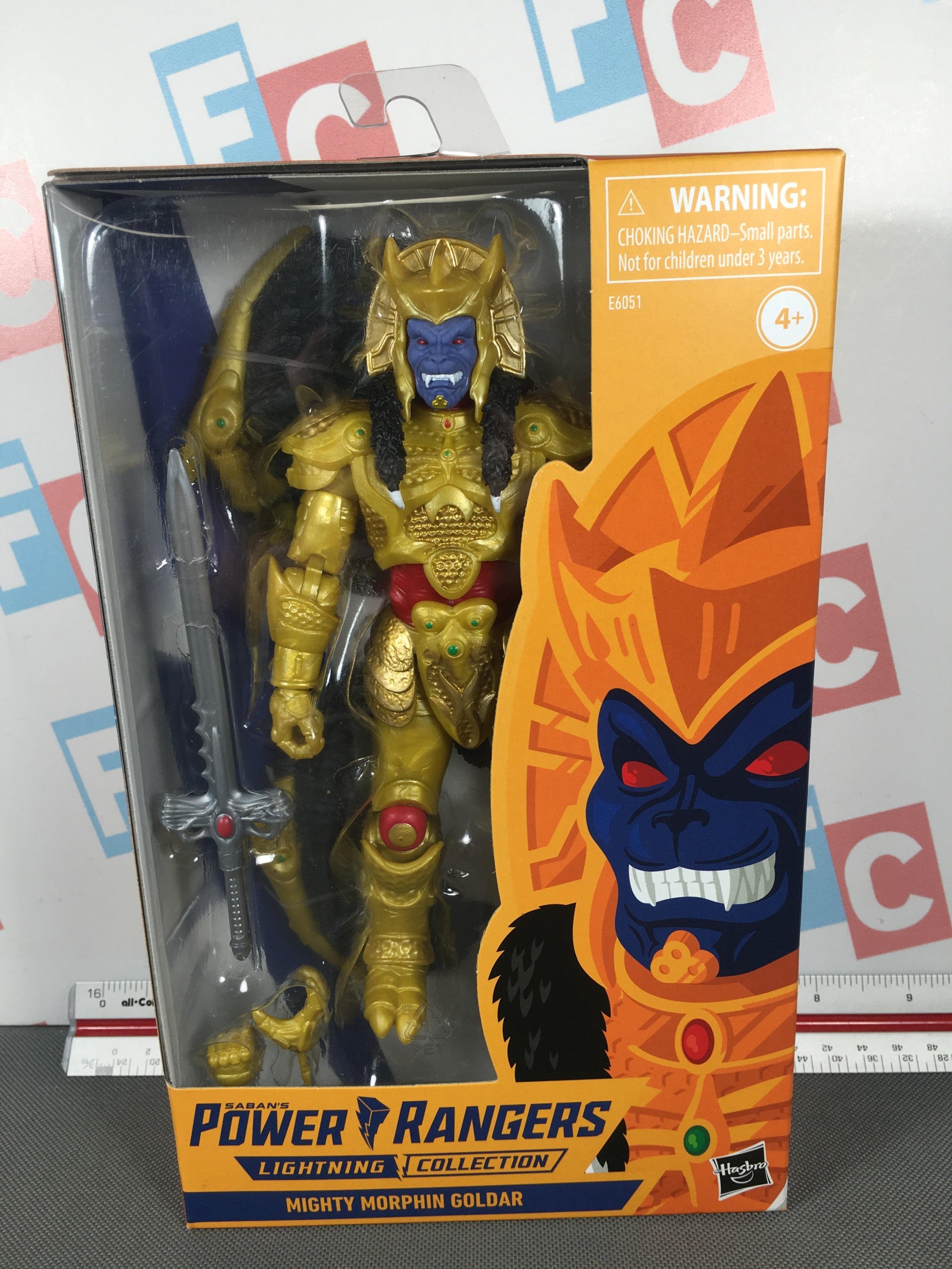 Goldar (Gamestop Exclusive)