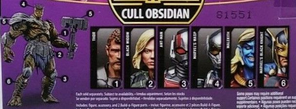 Hasbro Marvel Legends 2018 Cull Obsidian Build a Figure Wave Black Knight Thor Black Widow Malekith Ant-Man Antman Wasp Figures
